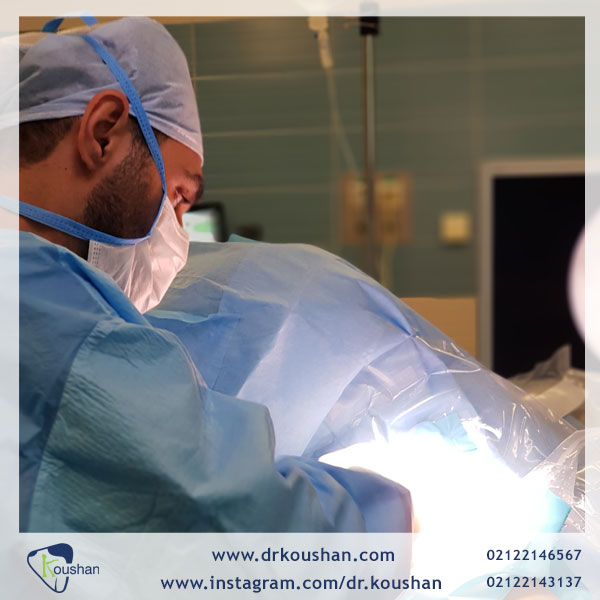 جراحی شانه دکتر کوشان